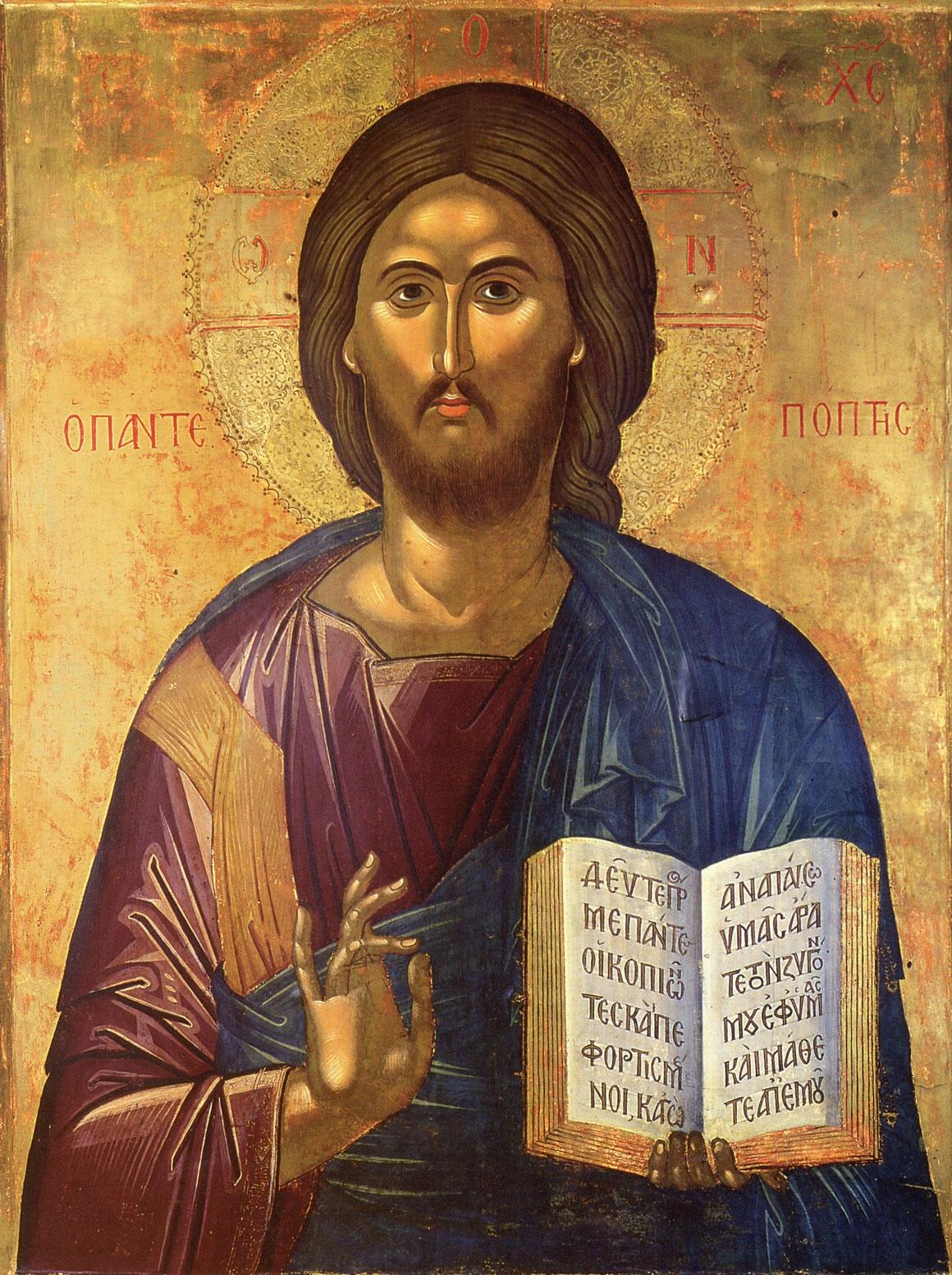 Κύριε Ιησού Χριστέ, Υιέ του Θεού, ελέησον ημάς τους αμαρτωλούς