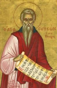 symeon
