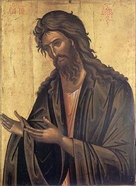 Τίμιε Πρόδρομε πρέσβευε υπέρ ημών των αμαρτωλών
