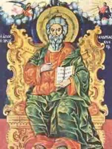 Διορθόξο Συνέδριο «Εὑρήκαμε τόν Μεσσίαν»- Τό μήνυμα τοῦ Ἀποστόλου Ἀνδρέου στόν σύγχρονο κόσμο