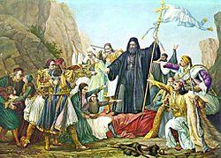1821-2021 *  200 Χρόνια από την Ελληνική Επανάσταση